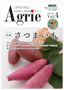 agrie_vol-4
