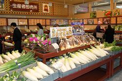 串木野青空市場