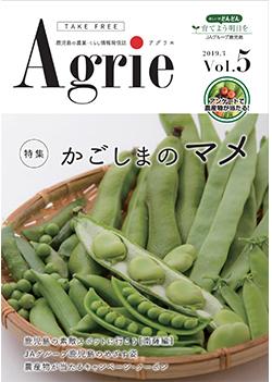 agrie_vol-5