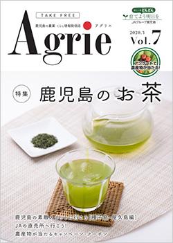 agrie_vol-7