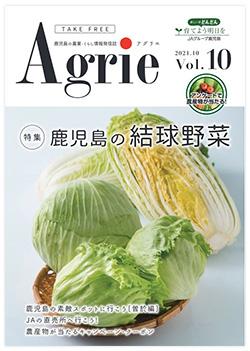 agrie_vol-10.jpg